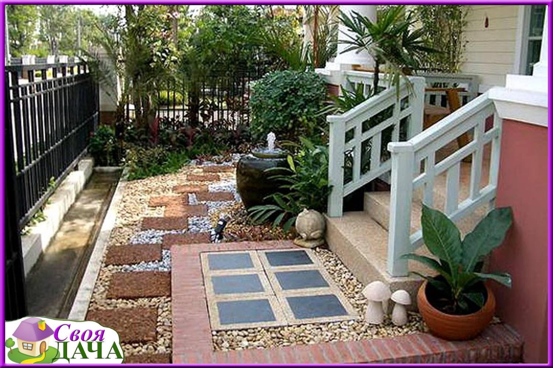 Дизайны двора дома фото